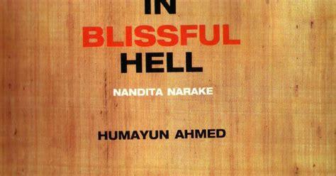 thesis translation bangla in blissfull hell nandita narake humayun ahmed ebook