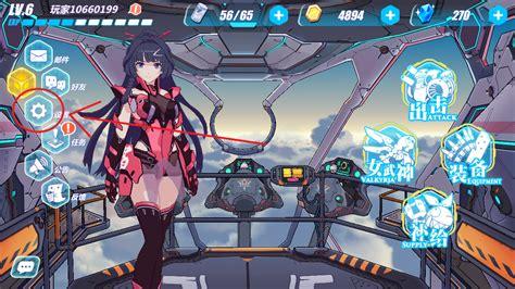 cara membuat game visual novel android cara membuat akun honkai impact 3 cara mengganti voice