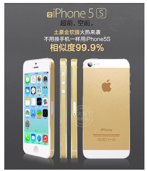 Hp Iphone 5 China iphone buyers desperate for gold turn to 2 stickers 9to5mac
