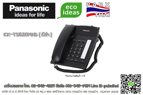 Telephone Single Line Panasonic Kx Ts820mx Asli Dan Bergaransi telephone panasonic kx ts820 โทรศ พบ าน ย ห อพานาโซน ค single line telephone