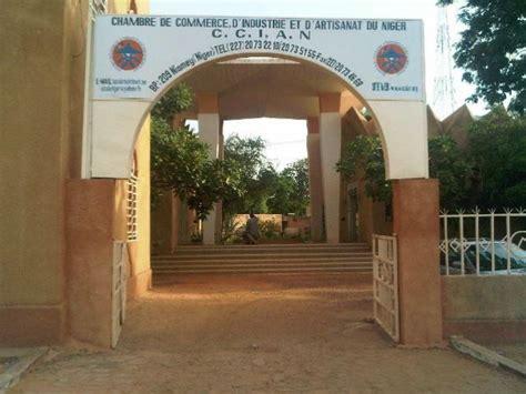 chambre du commerce et de l artisanat eregulations niger