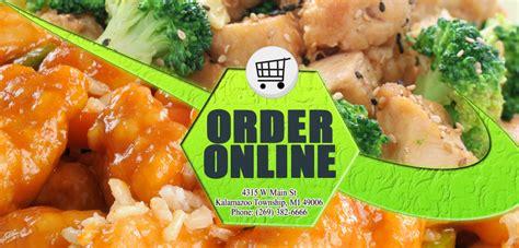 rice kitchen kalamazoo mi china kitchen order kalamazoo mi 49006 china kitchen restaurants