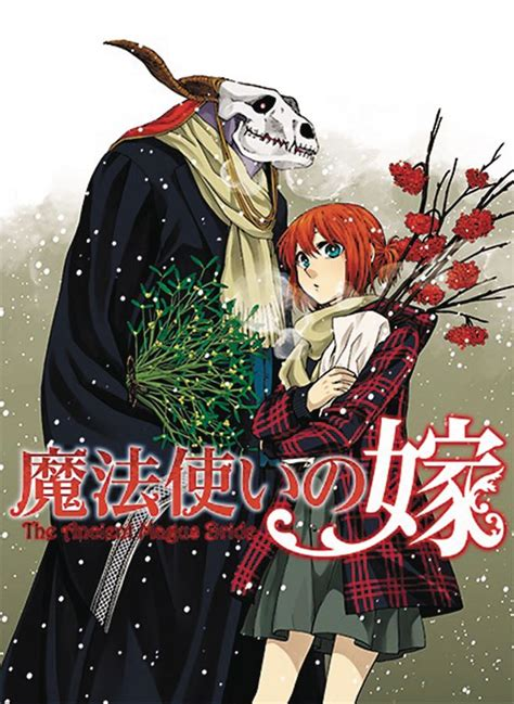 the ancient magus vol 3 kore yamazaki fresh comics