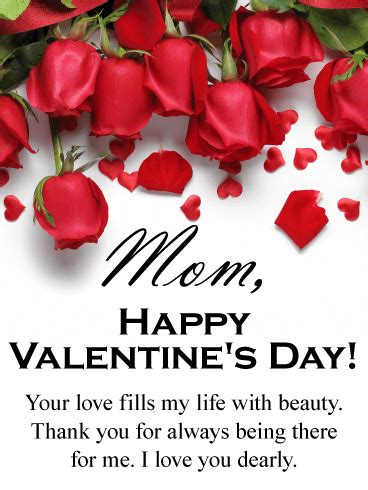 happy valentines day to my parents your fills my happy s day card for