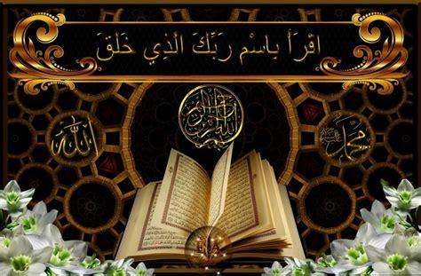islamic film hd download islamic wallpapers hd wallpaper vector designs wallpapers