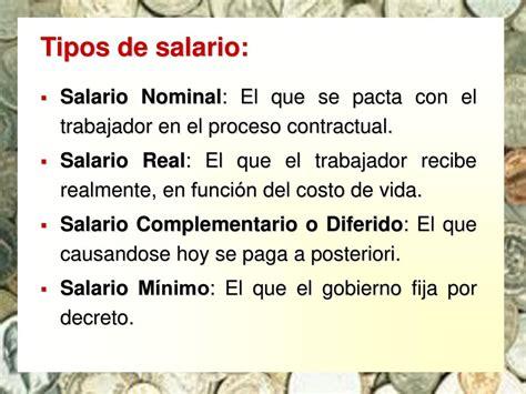 que es el salario real y el salario nominal diferencias que es el salario real y el salario nominal diferencias