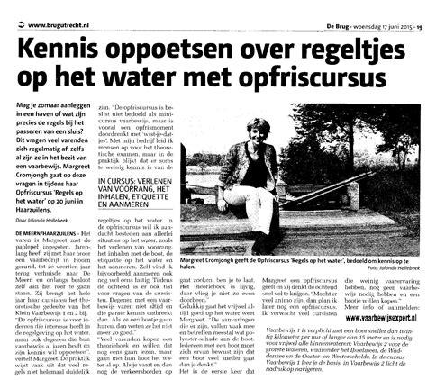 voorrang roeiboot zeilboot vaarbewijsexpert nl