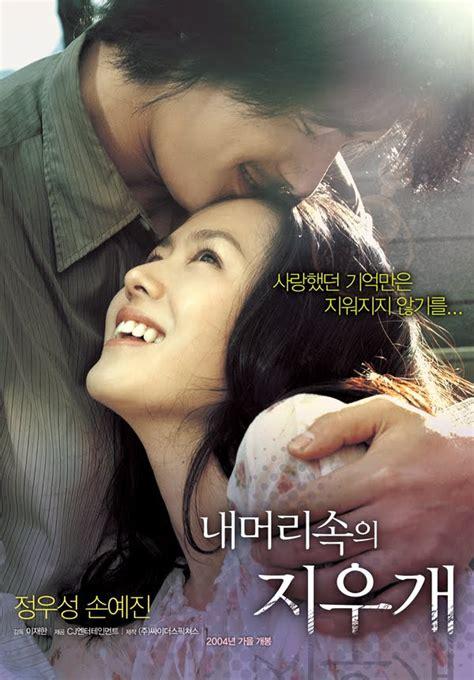 film romance terbaik korea membaca kehidupan list of korean romantic movies