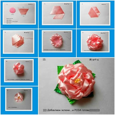 How To Make A Paper Ribbon Flower - how to make from voile ribbon step by step diy