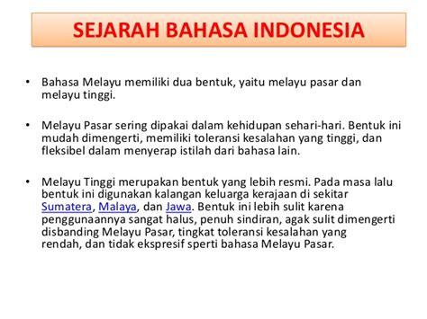 sejarah nusantara wikipedia bahasa indonesia 2 sejarah bahasa indonesia