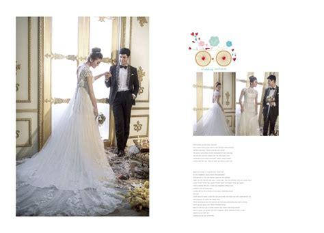 wedding layout design free download wedding photo album psd layout design free vector