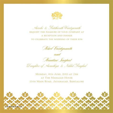Wedding Invitations Sle Wording by Reception Wording Sles For Wedding Invitations