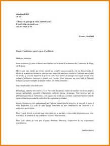 9 lettre motivation universit 233 lettre officielle