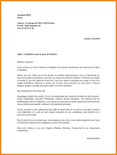 Exemple De Lettre De Motivation Pour Université 9 Lettre Motivation Universit 233 Lettre Officielle