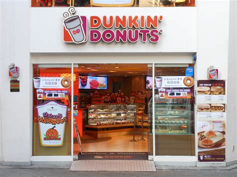 Dunkin Donuts Description by File Dunkin Donuts Myeongdong Jpg Wikimedia Commons