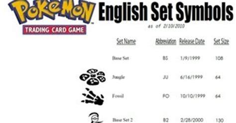 pokemon set symbols | primetime pokemon's blog