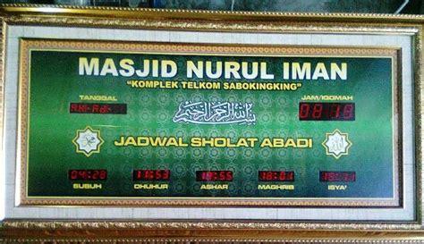 Jam Jadwal Waktu Sholat Masjid 1 Iqomah Counter 110 X 50cmjpg jual jam digital waktu sholat siap kirim ke palembang
