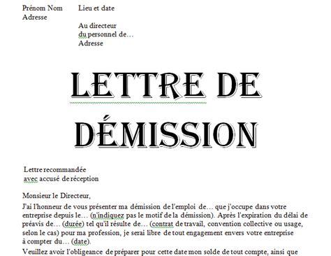 mod 232 le lettre de d 233 mission avec pr 233 avis en word doc