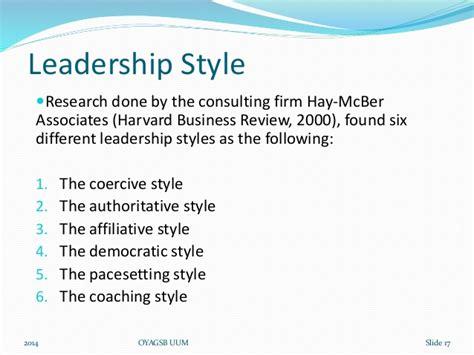 leadership style case  sony ericsson