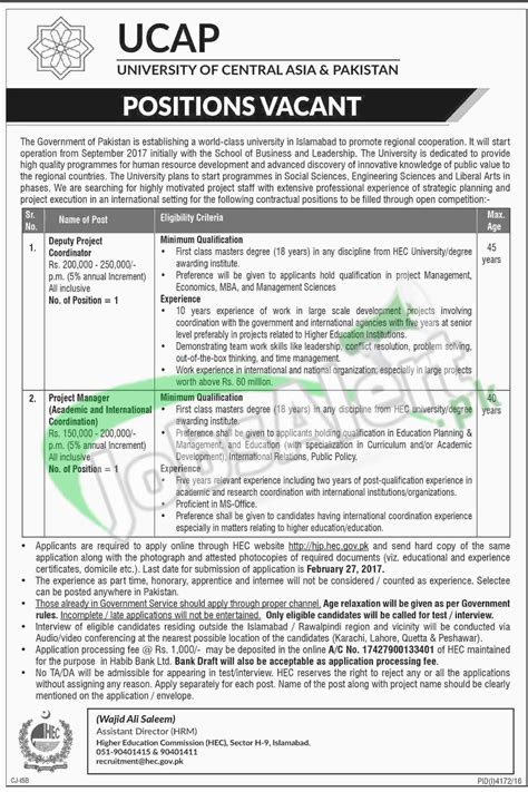Central Dharamshala Mba Forms 2017 by In Of Central Asia Pakistan 2017 For Non