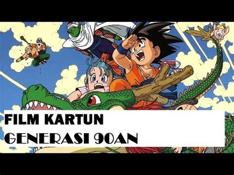 film kartun anak tahun 2000an film kartun minggu pagi tahun 90an bbm11 musica movil