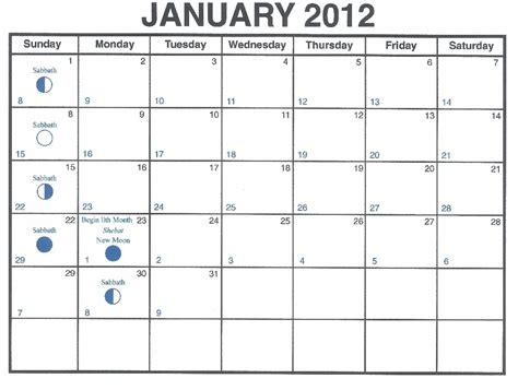 January 2012 Calendar Jan 2012 Calendar Www Pixshark Images Galleries