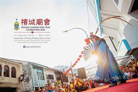 new year in penang penang new year celebration 2016 leong san tong