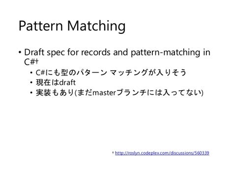 net tryparse pattern c design note sep 2014