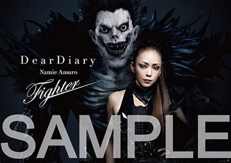 namie amuro dear diary lyrics 映画 デスノート 主題歌は安室奈美恵 dear diary 歌詞や発売日 pv情報