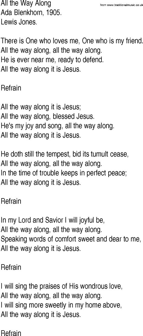 hymn and gospel song lyrics for all the way along by ada
