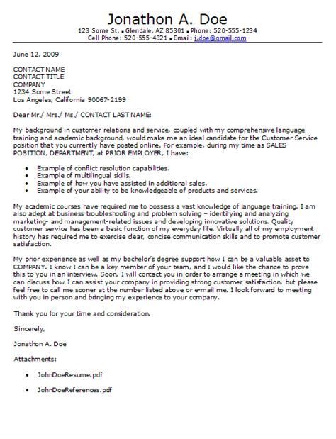 Client Services Manager Cover Letter by Customer Service Cover Letter