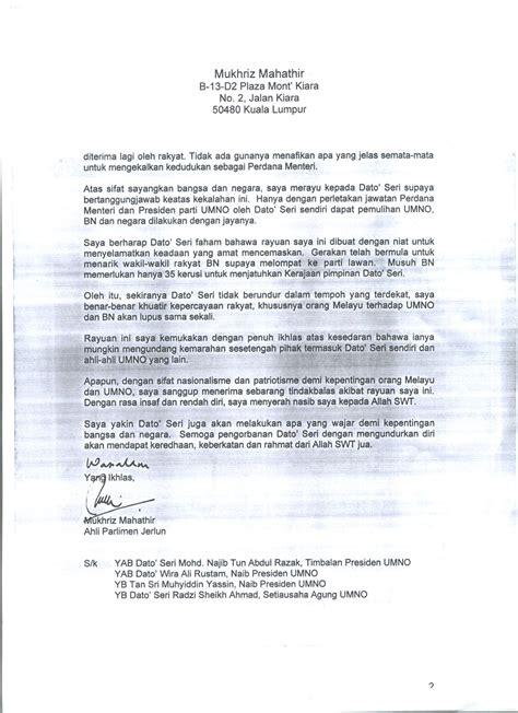 contoh surat rasmi berhenti kerja kerajaan 11 contoh o