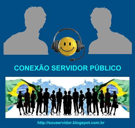 pagamento pensionistas do estado do rio de janeiro conex 227 o servidor p 250 blico email sos para servidor