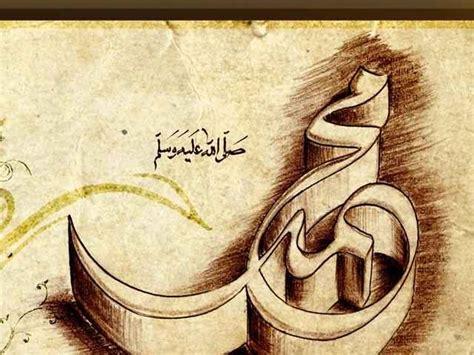 kata mutiara maulid nabi muhammad  rabiul awal