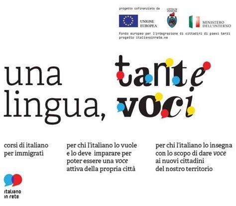 test italiano per stranieri permesso di soggiorno test di italiano per stranieri android apps on play