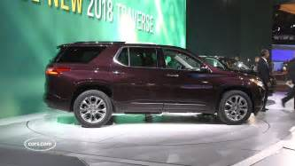 2018 chevrolet traverse price and information united