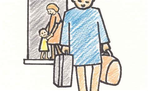 imagenes de la familia separada inicio de solicitud de nacionalidad por residencia y