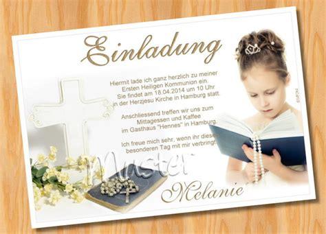 Pel Karet Dorong Wifer Merk einladungskarten einladungskarten kommunion konfirmation