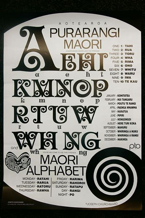 polynesian tattoo lettering designs 300 best te reo images on maori learning