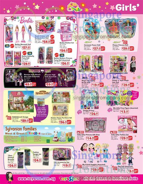 design a friend doll toys r us girl barbie mermaid doll beach cruiser kitchen set