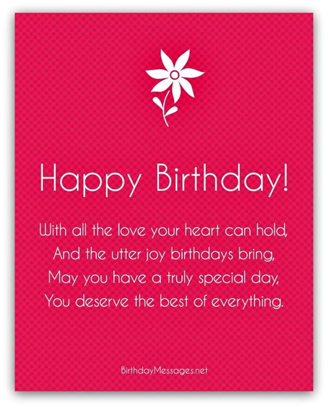 Happy Birthday Quotes For From by Happy Birthday Poems Happy Birthday Messages