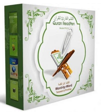 download mp3 al quran dan terjemahan nya alquran digital read pen al quran pq15 belajar baca bahasa