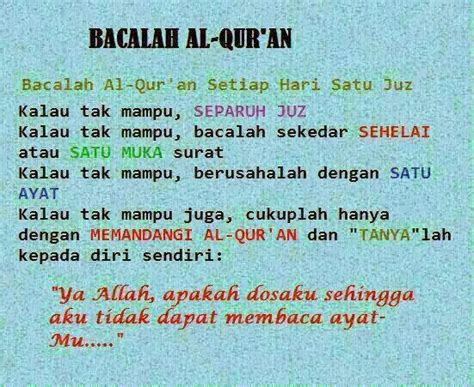 Bacalah Alquran kumpulan file nomor 43 bacalah al qur an