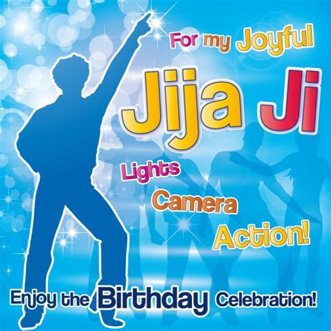 Happy Birthday Wishes To Jiju Happy Birthday Wishes For Jiju