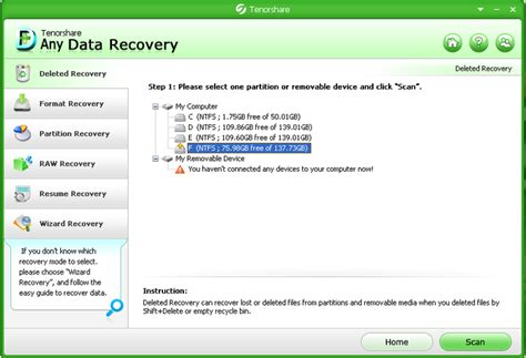 full version data recovery free any data recovery