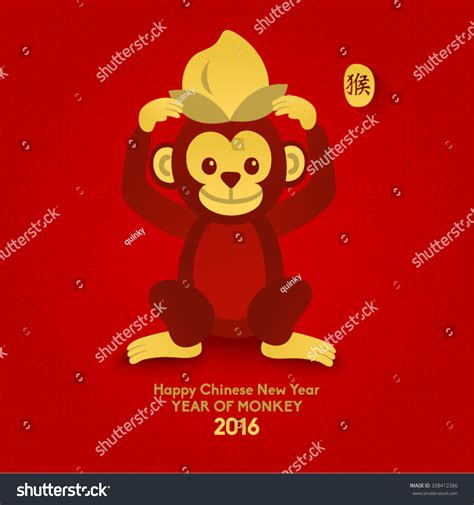 new year 2016 monkey message happy new year 2016 year of monkey vector