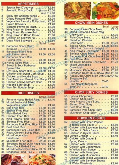fortune house menu fortune house takeaway menu chinese london takeawaymenu info
