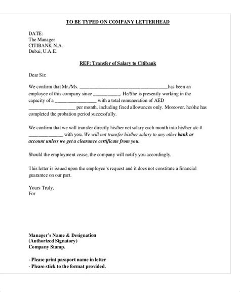 Salary Transfer Letter Request For Loan Company Transfer Letter Template 6 Free Word Pdf Format Free Premium Templates