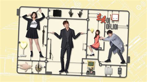 dramafire i m not a robot download download i m not a robot episode 3 eng sub dramamate