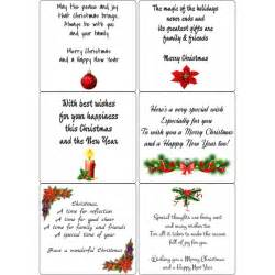 Bible Verse Wall Stickers peel off christmas verses 2 sticky verses for handmade